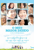 Poster de &#171;O meu maior desejo&#187;