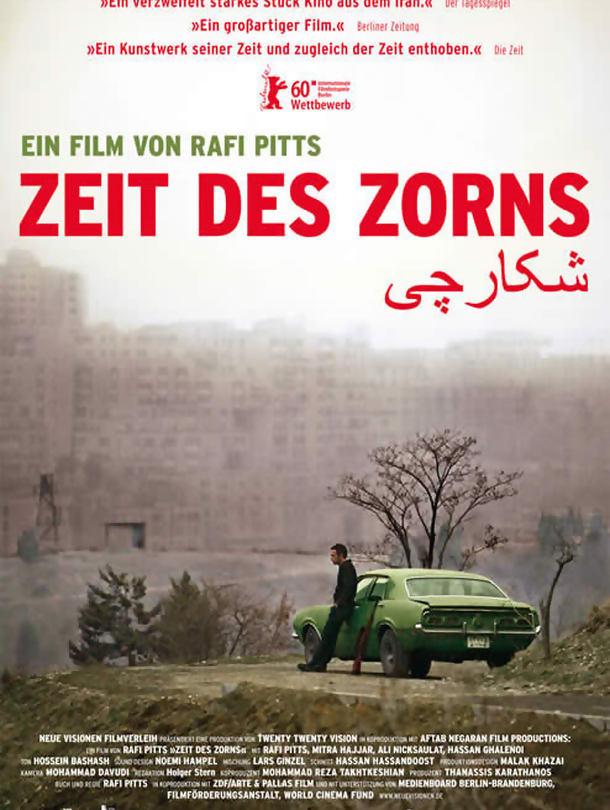 Poster do filme Ali - O Caçador